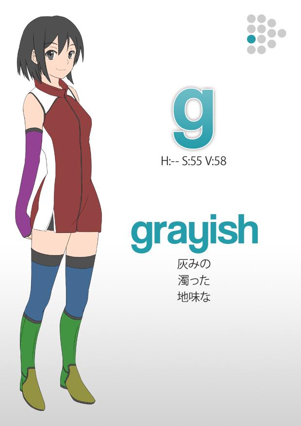 grayish tone(灰みの、濁った、地味な)
