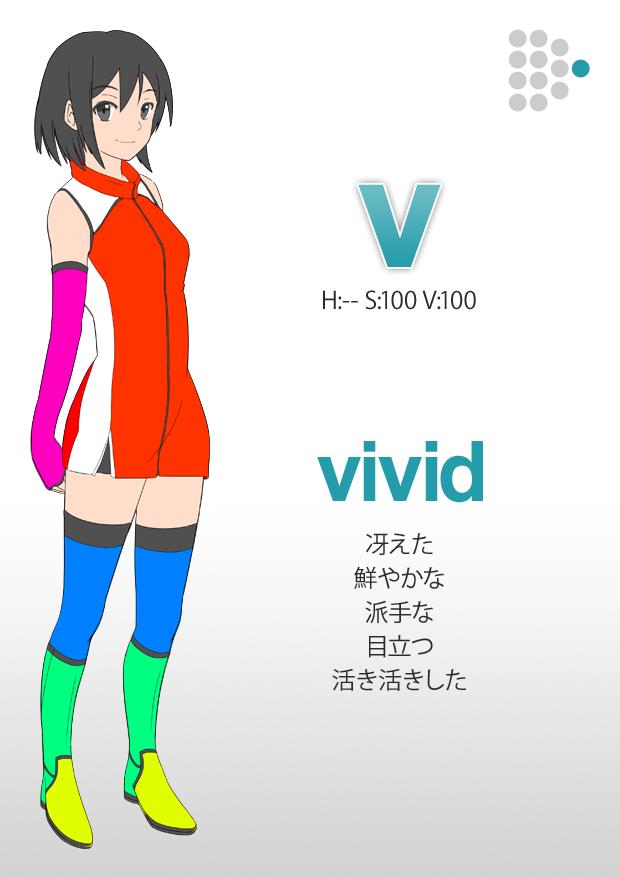 vivid tone (冴えた、鮮やかな、派手な、目立つ、活き活きした)