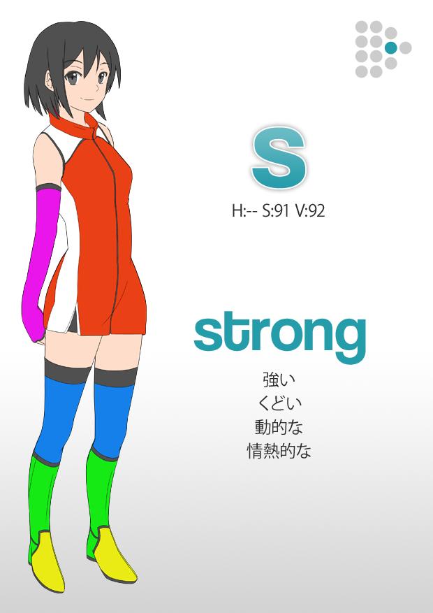strong tone (強い、くどい、動的な、情熱的な)