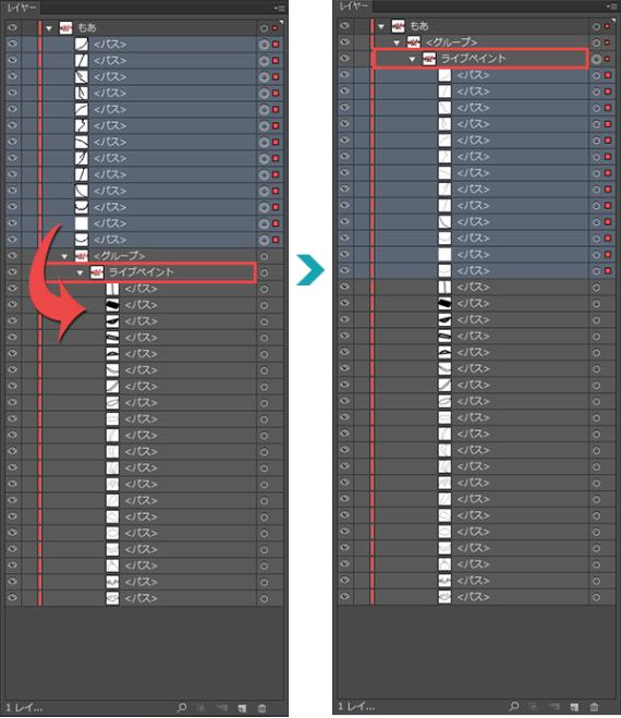 Illustratorのパスの線を透明にする