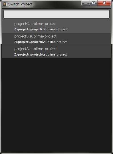 【SublimeText】プロジェクトをスイッチプロジェクトのリストから削除する方法