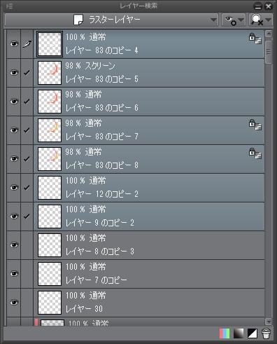 【CLIP STUDIO PAINT】レイヤー検索プロパティ