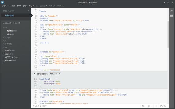 特長:直接CSSクラスを編集できる