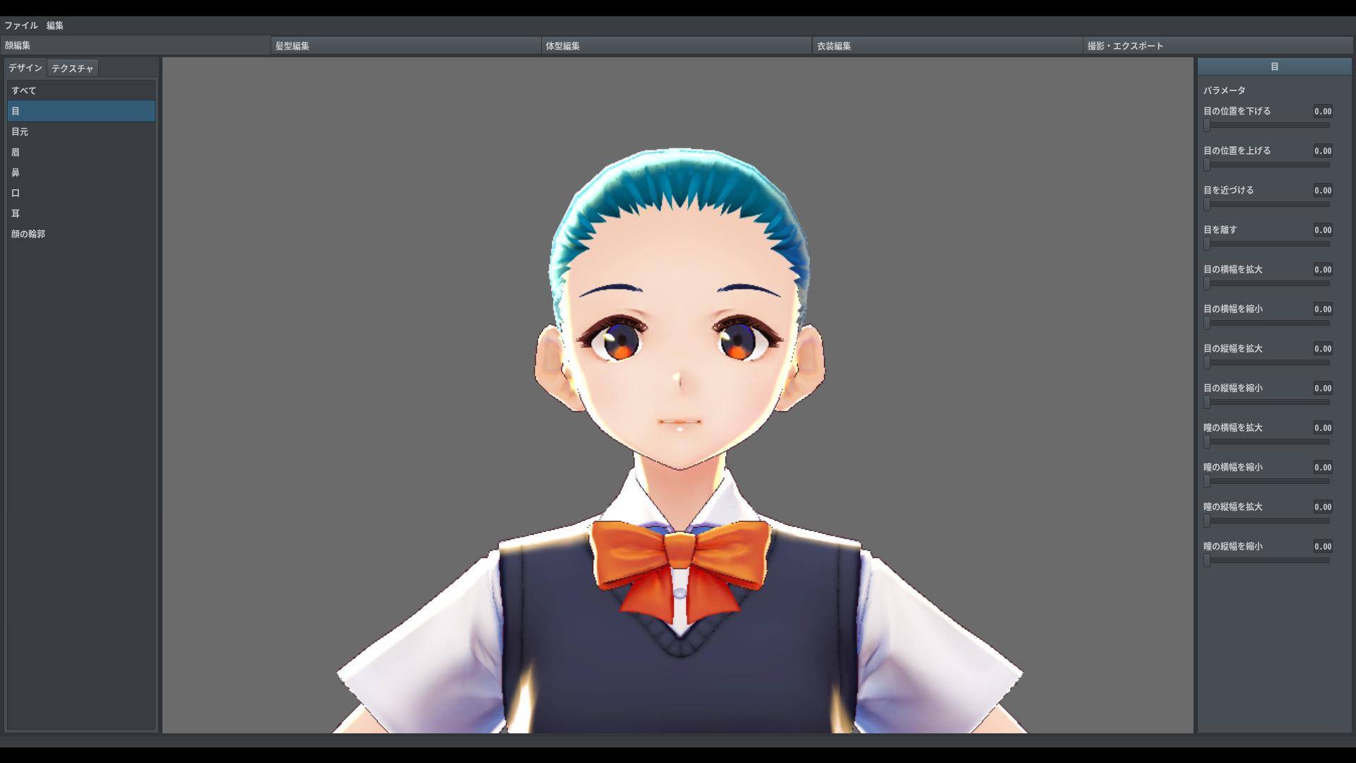 無料の3Dキャラ作成ツール「VRoid Studio」