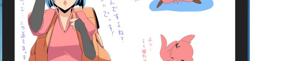 mangaviewer