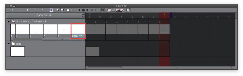 【CLIP STUDIO PAINT】簡単!gifアニメーションを作る!