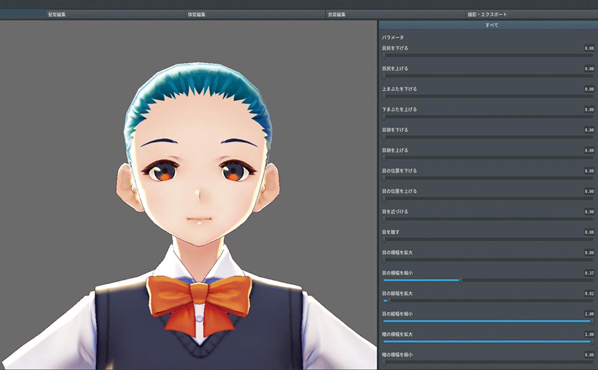 無料の3Dキャラクター作成ツール「VRoid Studio」を使ってみた