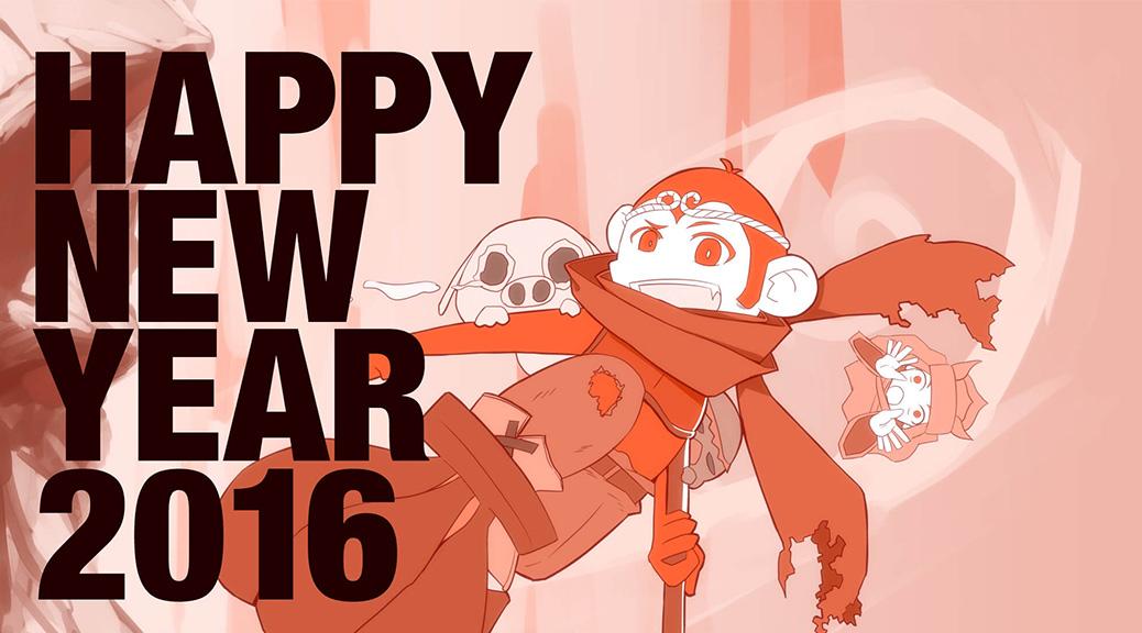 あけましておめでとうございます 2016 申年